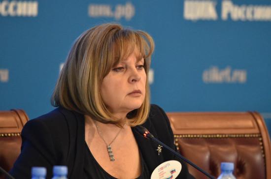 Памфилова рассказала, в чью пользу производились вбросы на выборах президента