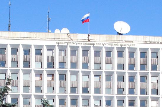 МВД намерено упростить процесс получения российского гражданства