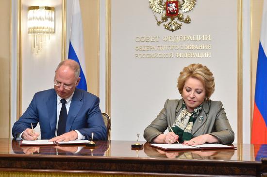 Руководитель РФПИ: SPO «Детского мира» может состояться в 2018г