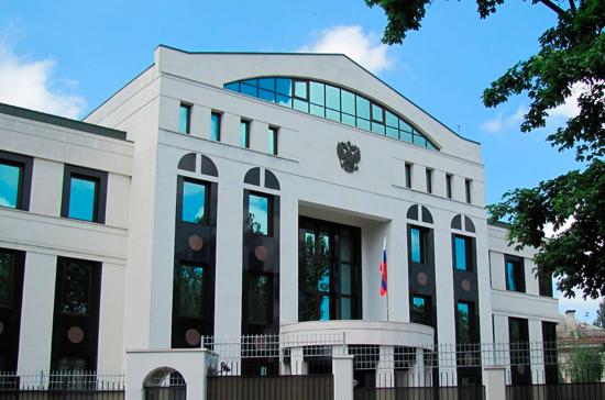 Молдавия высылает троих российских дипломатов