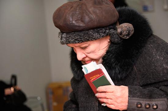 Сменить пенсионный фонд россияне смогут через портал госуслуг