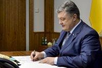 Украина утвердила программу сотрудничества с НАТО