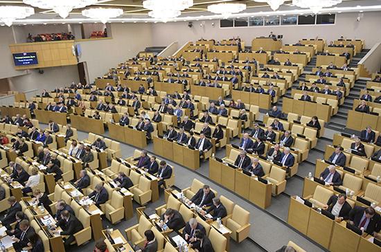 В России будут работать над сохранением национальных языков