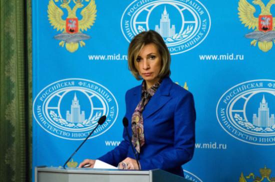 ВМИД Российской Федерации обеспокоены усилением милитаризации Польши