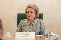 На Второй Евразийский женский форум соберутся 400 делегатов из 157 стран