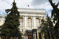 ЦБ отозвал лицензию у «АктивКапитал Банка»
