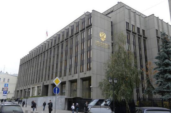Все члены Совета Федерации предоставили декларации одоходах ирасходах