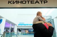 Кинотеатры в торговых центрах спустят на первые этажи