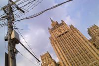 МИД России объявил персоной нон грата сотрудника посольства Черногории