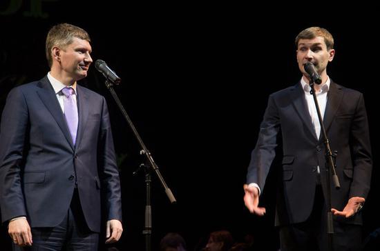 ВПермском крае— новый министр культуры