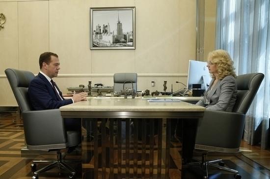 Медведев распорядился озавершении разработки новейшей редакции бюджетного кодексаРФ
