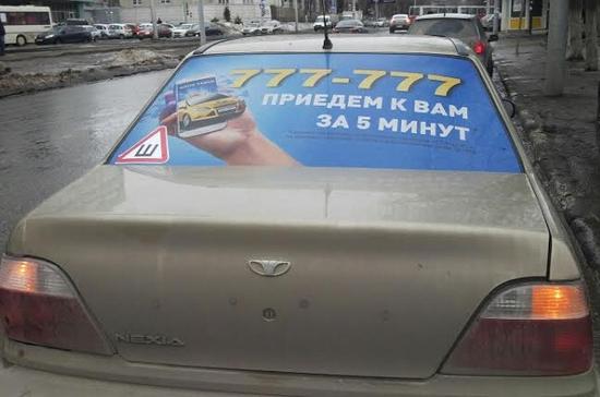 В Саратове автомобиль такси наехал на ногу спецкора «Интерфакса» Татьяны Никитиной
