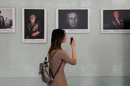 Выставка о Великой Победе открылась в Госдуме