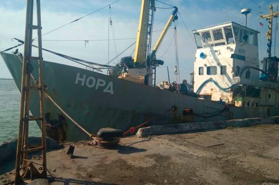 На Украине госпитализировали капитана арестованного российского судна «Норд»