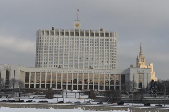 Руководство РФутвердило демаркацию границы сЛитвой