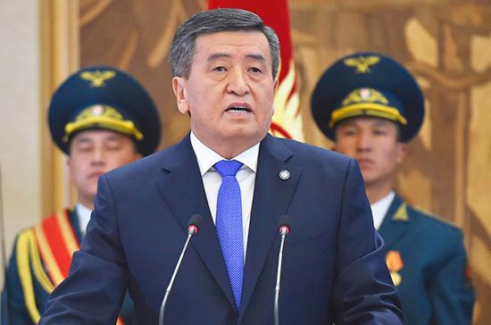 Президент Киргизии пообещал не допустить семейно-кланового правления в стране