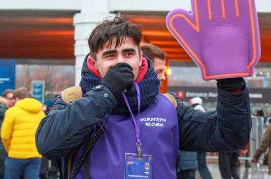 Волонтёров освободят от уплаты НДФЛ