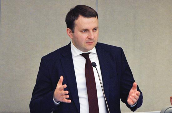 Орешкин: присутствие российской компании за рубежом должно стать обязательным критерием для господдержки