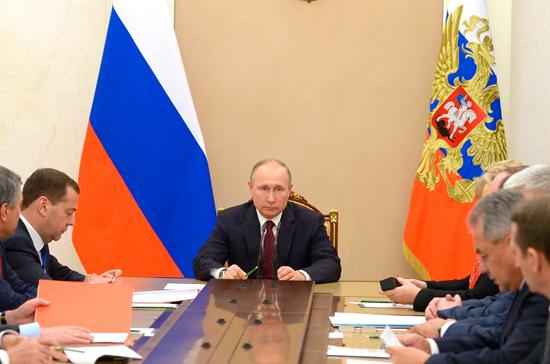 Члены Совбеза РФ рассмотрят проект Основ пограничной политики 6 апреля