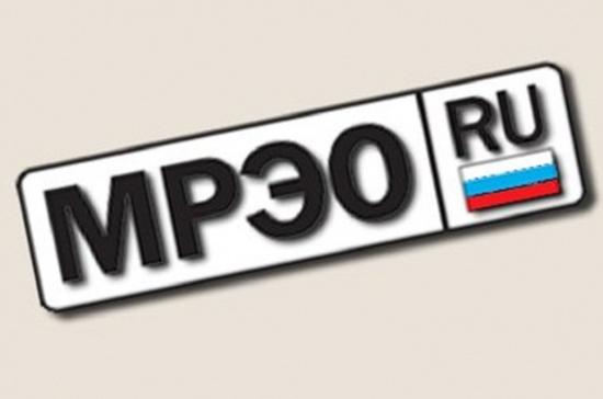 В Ленинградской области завели дело на сотрудников ГИБДД, продававших водительские права