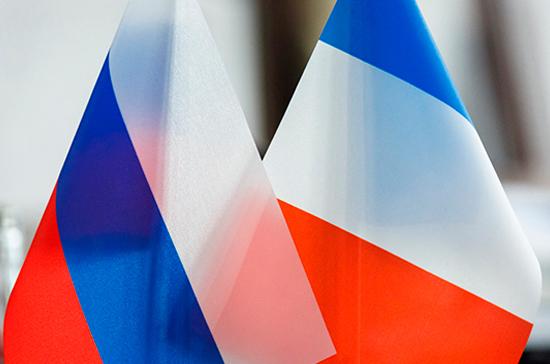 Сенаторы назвали причину охлаждения отношений между Россией и Францией