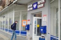 «Почту России» приватизировать не будут