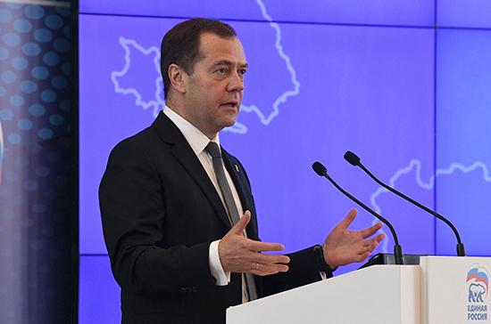 Медведев: депутаты должны разобраться с утратившими актуальность законопроектами
