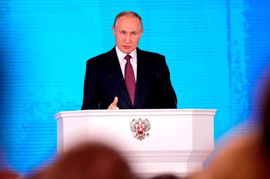 Молдавский телеканал оштрафовали за показ Послания Путина