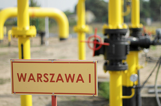 Газовый конфликт: ЕСобещает поддержать Украинское государство впереговорах с«Газпромом»