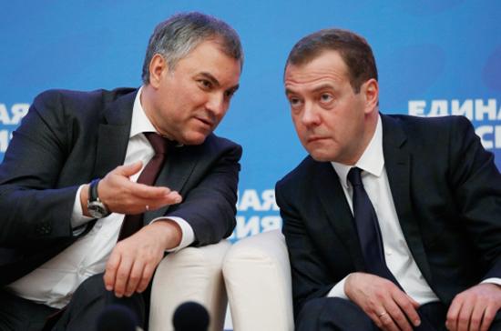Госдума и кабмин научились слышать друг друга