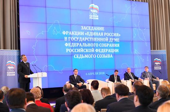 Володин заявил, что депутаты и Правительство смогли улучшить качество принимаемых законов