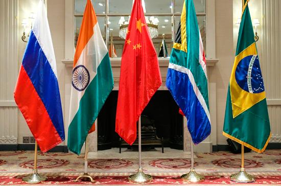 На ПМЭФ-2018 обсудят новые направления сотрудничества со странами БРИКС