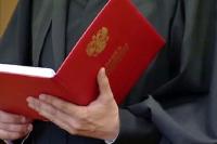 В Коми бывший командир горноспасателей приговорён к 7 годам колонии строгого режима за взятку