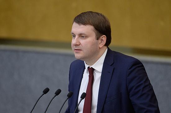 Орешкин рассказал о преимуществах низкой инфляции