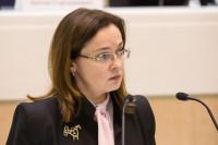 Инструментарий ЦБ РФ позволит ограничить влияние новых санкций на инфляцию