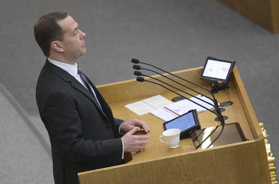 Д. Медведев объявил овозможности введения в РФ элементов прогрессивного НДФЛ