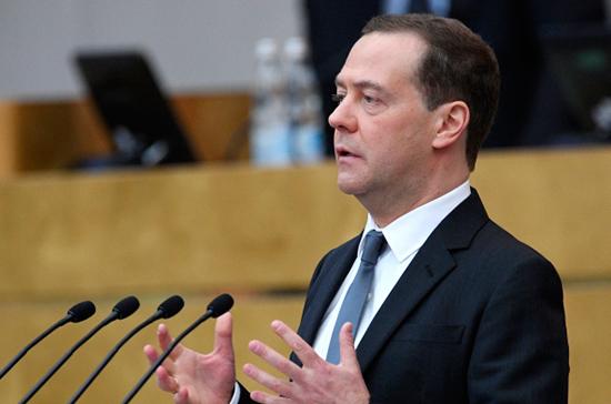 Медведев анонсировал экономическую программу нового руководства