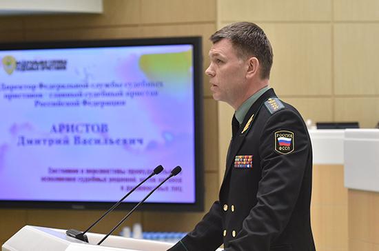 ФССП предлагает взыскивать в упрощённом порядке штрафы до трёх тысяч рублей