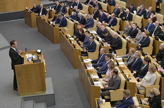 Россия может попросить международные торговые институты оценить санкции США