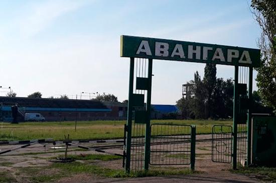 Саратовский стадион «Авангард» могут исключить из списка тренировочных баз ЧМ