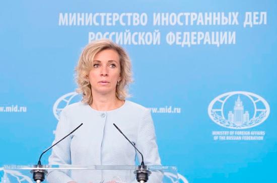 Угрозы применения силы против Сирии нарушают Устав ООН, заявила Захарова