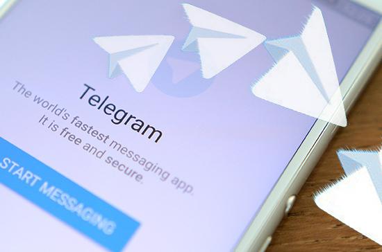 Суд 13 апреля начнет рассматривать иск Роскомнадзора к Telegram