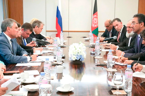 Россия и Афганистан подписали соглашение о сотрудничестве парламентов