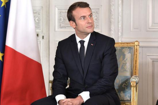 Макрон рассказал, когда Франция примет решение о действиях в Сирии