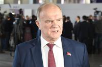 Коммунисты опровергли «утку» про Зюганова