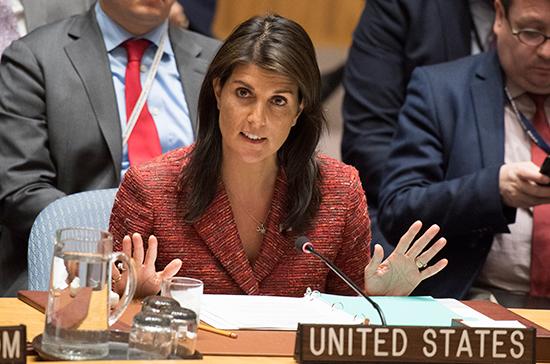 США и союзники имеют доказательства химатаки в Сирии, заявила Хейли