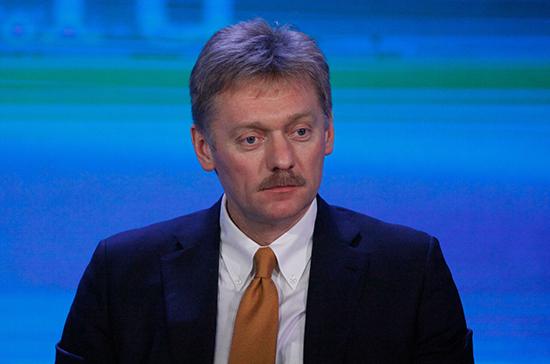 В Кремле пока не ознакомились с законопроектом об ответных мерах на санкции США