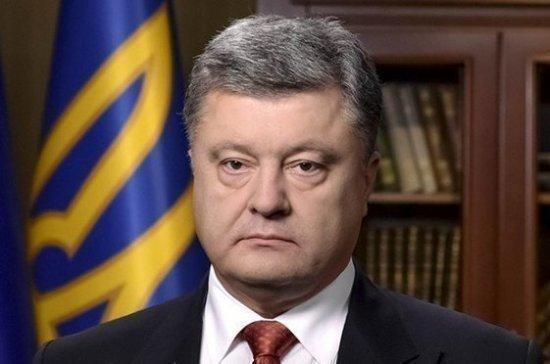 Формат военной операции в Донбассе сменят 30 апреля, сообщил Порошенко