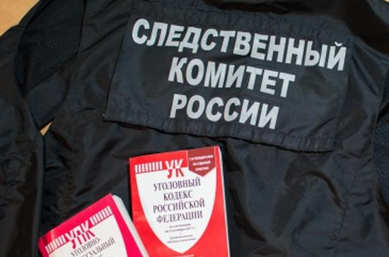 СКР проводит проверку по факту гибели пассажиров микроавтобуса в Вологодской области