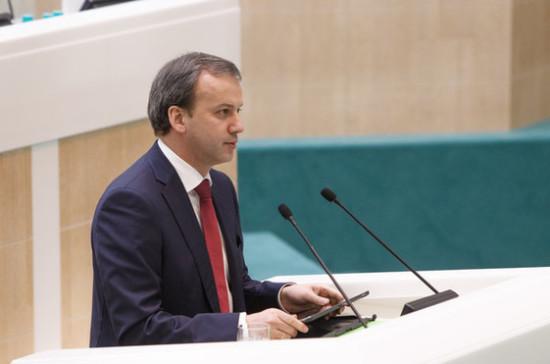 Дворкович рассказал, когда Россия ответит на американские санкции